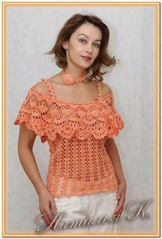 crochet tunic love love this top