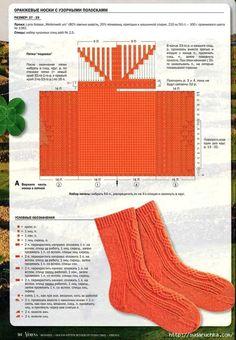 "Photo from album ""верена спец. Lace Socks, Crochet Socks, Knitting Socks, Knit Crochet, Knitting Magazine, Slipper Boots, Mitten Gloves, Sock Shoes, Knit Patterns"