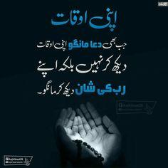 Urdu Quotes, Movies, Movie Posters, Islamic, Muslim, Ali, Films, Film Poster, Cinema