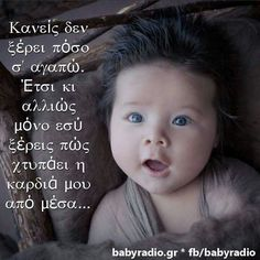 Funny Baby Quotes, Love Quotes, Wisdom, Words, Image, Studios, Photos, Qoutes Of Love, Quotes About Love