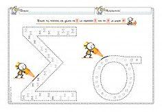 Γεμίζω το Σ,σ - Φύλλο εργασίας Special Education, Worksheets, Children, Kids, Alphabet, Map, Learning, Young Children, Young Children