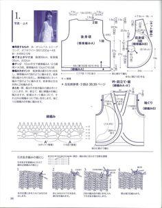 Rabescato: Ананасный жилет