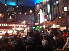 This place is definitely on my list for next time. There's apparently fake streets lined with ramen shops! Recommended by @Steve Cohen