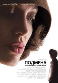 """Постер фильма """"Подмена"""" (Changeling, 2008)"""