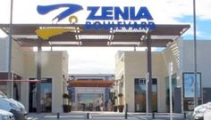Zenia Boulevard, Alicante - Zenia Boulevard is the newest and biggest shopping centre in the Alicante region. Alicante, Shopping Center, Restaurant, Outdoor Decor, Home Decor, Shopping Mall, Twist Restaurant, Homemade Home Decor, Diner Restaurant
