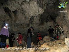 تور یک روزه : تور یک روزه غار یخ مرادبازديد از غار زيبای يخمرا...