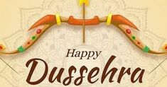 from our team we all wishing you a very happy dasara and here are some happy dasara images, Wishes, quotes and SMS for you.