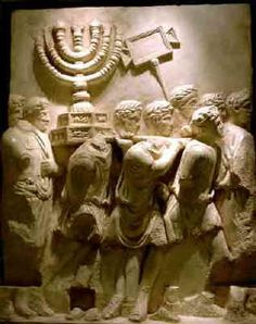 Israel seeks return of Temple artifacts from the Vatican Arch of Titus (detail) Rome, Roman Forum, 81 BC. Israel History, Jewish History, Art History, Rome History, Ancient Rome, Ancient Art, Ancient History, Jaco, Arch Of Titus