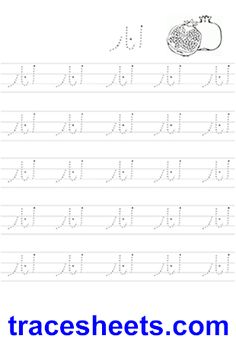 Hindi Urdu Alphabets Urdu Pinterest Alphabet Letters