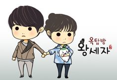 Rooftop Prince cartoon:  don't leave ...... bring the radish baby.