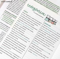 Handwriting Examples, Nice Handwriting, School Notes, Law School, Studying Girl, High School Organization, Note Taking Tips, Pretty Notes, School Study Tips