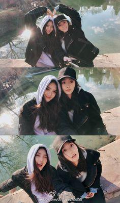 微博 Li Hong Yi, Korean Photo, Squad Goals, Korean Drama, Couple Goals, Besties, Best Friends, Celebs, Actors