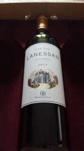 """Dégustation sur MonVin.fr :: Lanessan 2011 - Un mot """" superbe """", vin très raffiné, longueur en bouche, fruit rouge, un super haut-médoc. Puissant et délicat. A recommander absolument."""