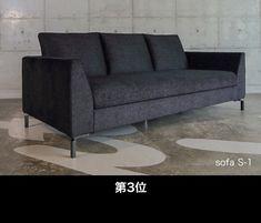 sofa S-1