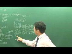 [에듀고시] 계리직 컴퓨터일반 제22강 - 객체지향 언어 1.