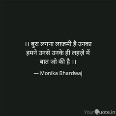 Best mohi Quotes, Status, Shayari, Poetry & Thoughts on India's fastest growing writing app Shyari Quotes, Motivational Picture Quotes, Life Quotes Pictures, Soul Quotes, Words Quotes, Friend Quotes, Inspiring Quotes, Lesson Quotes, Reality Of Life Quotes