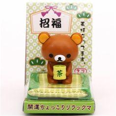 Rilakkuma brown bear lucky charm happy figurine San-X