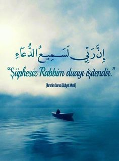 💙💙💙💙💙💙ALLAH💙💙💙💙💙💙 Allah Islam, Islam Muslim, Islam Quran, Arabic Quotes, Islamic Quotes, Vacation Pictures, Quotes About God, Cool Words, Pray