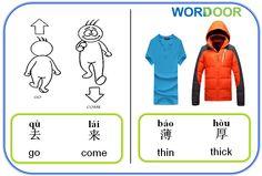 Wordoor Chinese - Antonyms 6 # go vs come; Basic Chinese, Chinese English, Learn Chinese, Mandarin Lessons, Learn Mandarin, Chinese Phrases, Chinese Words, China Language, Mandarin Language