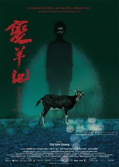 The Ghost Tales《變羊記》