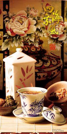 Chrysanthemum tea Teapot Design PSD