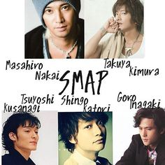 SMAPの画像 プリ画像