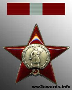 Soviet Union - Order of the Red Star.
