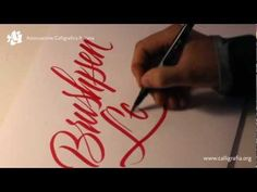 In spring 2008 me and calligrapher Francesca Biasetton decided to shoot this video to promote calligraphy and use it for showing different tools and writing . Types Of Lettering, Script Lettering, Typography Letters, Brush Lettering, Brush Script, Calligraphy Video, Calligraphy Words, How To Write Calligraphy, Caligraphy