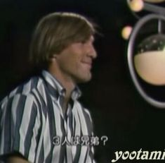 America Band, Dennis Wilson, 70s Tv Shows, Surfer Boys, The Beach Boys, Music People, Baby Love, Bands, Awesome