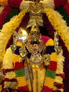 Lord Kartikeo