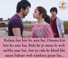 Kaash Mjhy bhi Aysa He Husband Mily ameen
