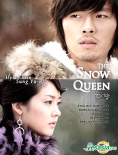 The Snow Queen / 눈의 여왕 (2006) K-drama: The drama starts with Han Tae-Woong, a quiet, 17 yr-old math genius, entering a prestigious high school. There he meets Kim Jeong-Kyu, also a genius in mathematics. The two immediately develop rivalry and tension, but later become best friends. Through their conversations, we learn that Jeong-Kyu is a big boxing enthusiast... http://www.hancinema.net/korean_movie_The_Snow_Queen.php