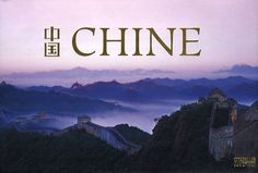 Chine de Ming Tan, http://www.amazon.fr/dp/2850882739/ref=cm_sw_r_pi_dp_t-jrrb13EHDJ8