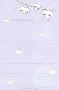 Kawaii memo paper – Buru Buru Dog – San-x - DIY Stationery Free Printable Stationery, Printable Scrapbook Paper, Pen Pal Letters, Cute Letters, Kawaii Stationery, Stationery Paper, Memo Notepad, Cute Notes, Note Paper
