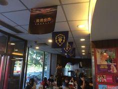 "Japanese McDonald's Get A ""World Of Warcraft"" Makeover"