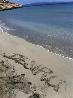 Sometimes a dream written on the sand come true!