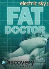 Смотреть сериал Врач для толстяков / Fat Doctor ( 1 сезон ) онлайн на Best-Serials.TV
