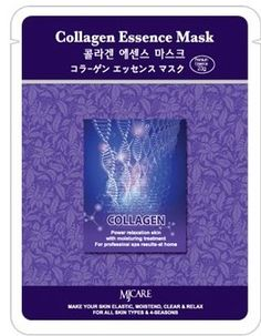 MJCARE NEW Essence Facial Mask - Collagen Essence 10 Pcs -- Click on the image for additional details.