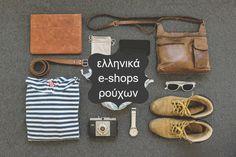 Στην εποχή που μπορείς να έχεις πρόσβαση σε χιλιάδες προϊόντα με ένα κλικ ποιος έχει το χρόνο να τρέχει από μαγαζί σε μαγαζί; (Ok, το παραδέχομαι έχει και αυτό τη γλύκα του, αλλά μπορείς να το κάνεις με τις πυτζάμες σου;) Σε αυτό το άρθρο ακολουθεί λίστα με τα καλύτερα ηλεκτρονικά καταστήματα ρούχων της Ελλάδας καθώς και πληροφορίες για τη χρέωση των μεταφορικών και της αντικαταβολής. Shopping