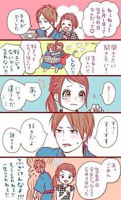 Anime Siblings, Anime Couples, Anime Comics, Takano Ichigo, Cute Anime Coupes, Manga Couple, Shoujo, Anime Love, Boku No Hero Academia