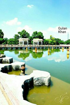 So wonderful view of the Shalimar garden Lahore Punjab Pakistan