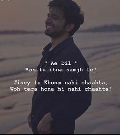 Love Breakup Quotes, Love Pain Quotes, Short Quotes Love, Mixed Feelings Quotes, Love Quotes In Hindi, Good Thoughts Quotes, Feeling Hurt Quotes, Best Lyrics Quotes, Soul Quotes