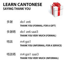 #learncantonese saying thank you Cantonese Language, Chinese Language, Learn Cantonese, Journey Live, Learn Mandarin, Chinese Characters, Learn Chinese, Foreign Languages, Hong Kong
