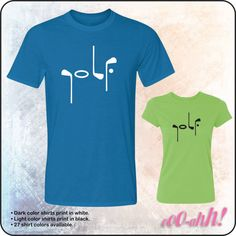 Great golf design! Use heat transfer materials and a heat press to make yours.
