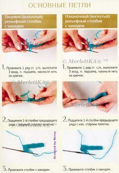Многие рукодельницы по праву считают успокаивающим и приятным занятием именно вязание.