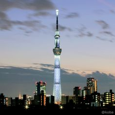 Tokyo Skytree, Antoni Gaudi, Cn Tower, Japan, Landscape, Towers, Building, Travelling, Cities