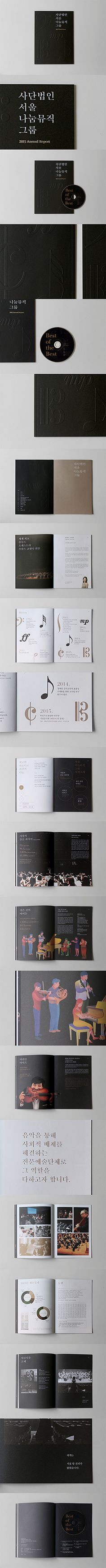 """Check out new work on my @Behance portfolio: """"Seoul Nanum Music Group 2015 Anual Report"""" http://be.net/gallery/46989447/Seoul-Nanum-Music-Group2015-Anual-Report"""