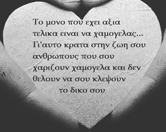 """539 """"Μου αρέσει!"""", 9 σχόλια - Regina Spirou (@reginaspirou) στο Instagram: """"#quotes_greek #quotesandsayings #quotesaboutlife #quotesoflife #quotestagram #quoteoftheday #quotes…"""" Greek Quotes, Quote Of The Day, Life Quotes, Instagram, Sayings, Quotes About Life, Quote Life, Lyrics, Living Quotes"""