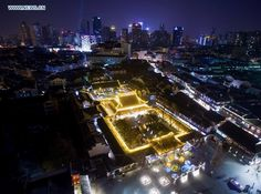 The new look of ancient capital Nanjing. via Discover CHina