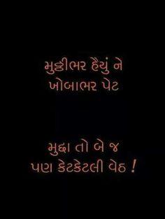 Mutthibhar